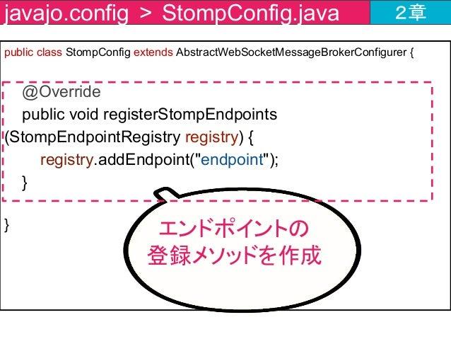 public class StompConfig extends AbstractWebSocketMessageBrokerConfigurer { @Override public void registerStompEndpoints (...