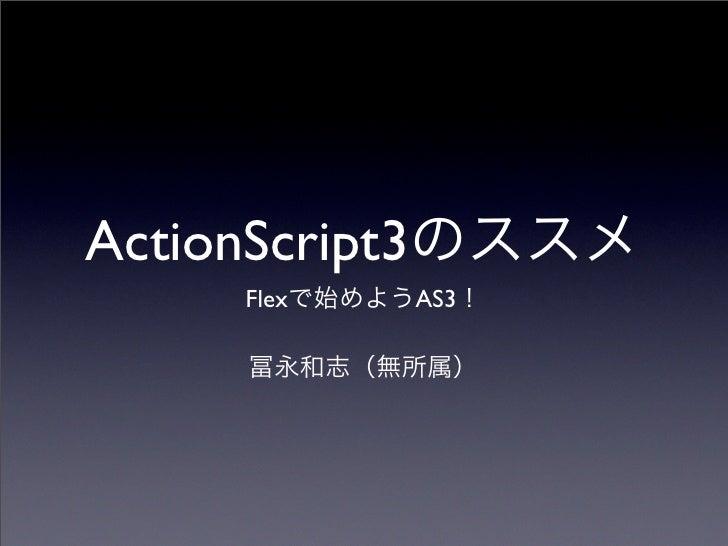 ActionScript3       Flex      AS3