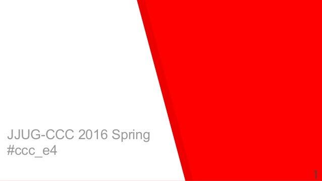 1 JJUG-CCC 2016 Spring #ccc_e4
