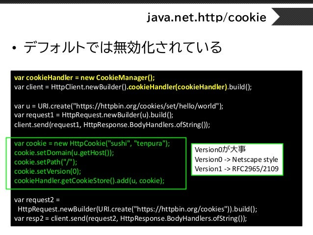 Introduction httpClient on Java11 / Java11時代のHTTPアクセス再入門