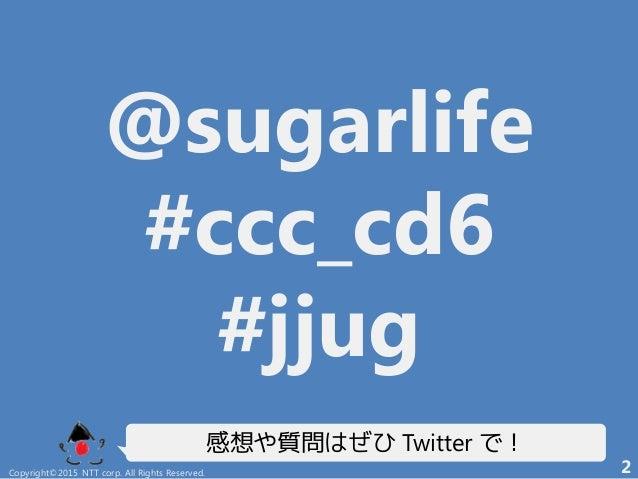 Garbage First Garbage Collection (G1 GC) #jjug_ccc #ccc_cd6 Slide 2