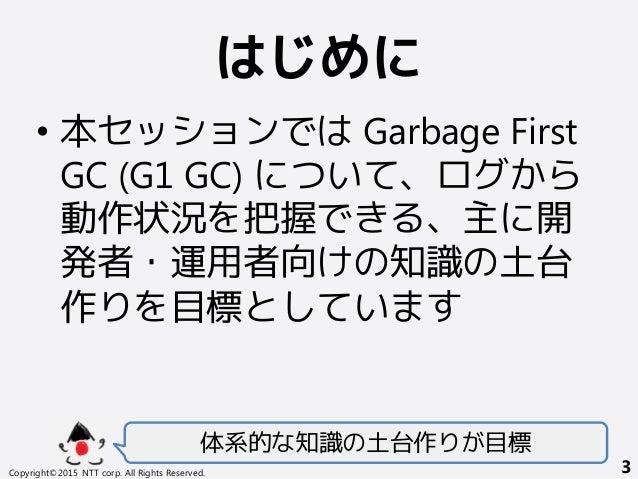 Garbage First Garbage Collection (G1 GC) #jjug_ccc #ccc_cd6 Slide 3