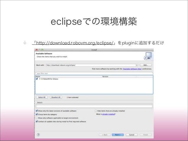 eclipseでの環境構築 ◇ 「http://download.robovm.org/eclipse/」をpluginに追加するだけ