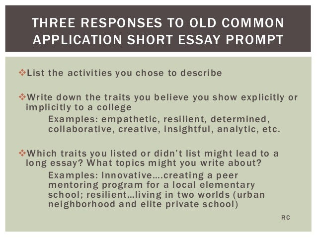 communicating their stories strategies for helping students write po  rj 15 three responses to old common application short essay