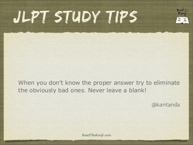 JLPT Study Tips - Japanese Language Proficiency Test