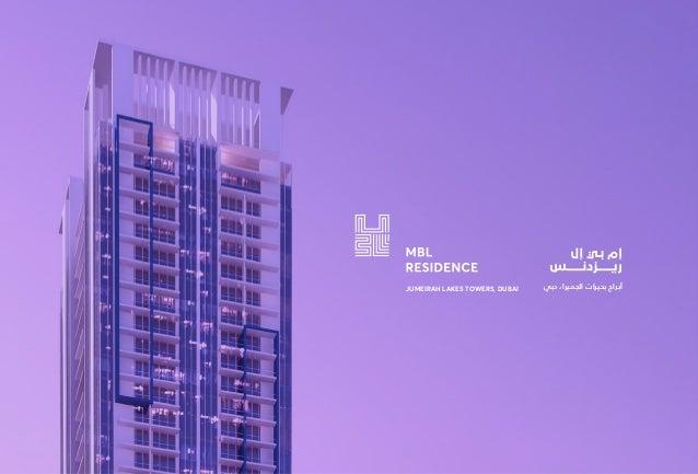 JUMEIRAH LAKES TOWERS, DUBAI دبي ،الجميرا بحيرات أبراج