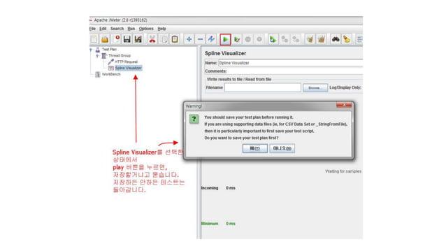 JMeter Script 로 Export 하기