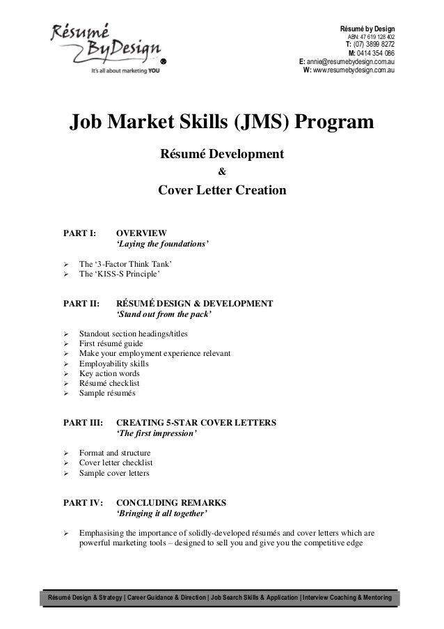 skills part of resume