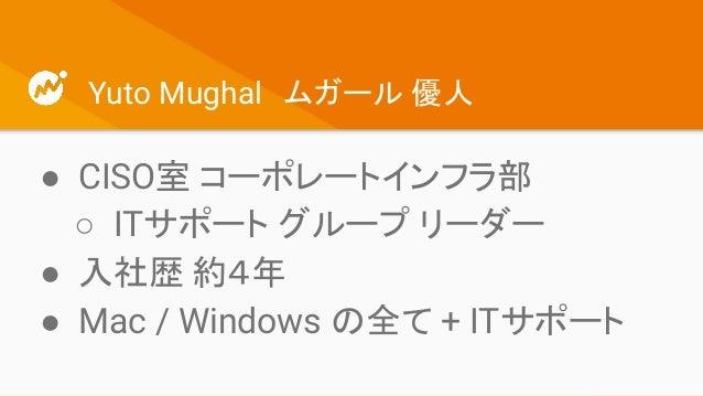 JMUG MEETUP #4 ゼロタッチ反省会 Slide 2