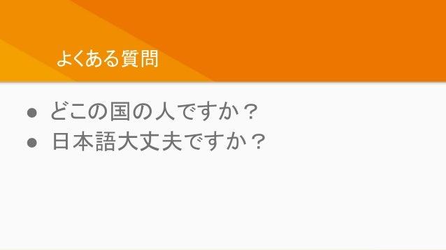 JMUG MEETUP #4 ゼロタッチ反省会 Slide 3