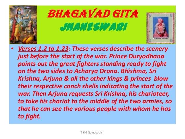 GNANESWARI BHAGAVAD GITA PDF