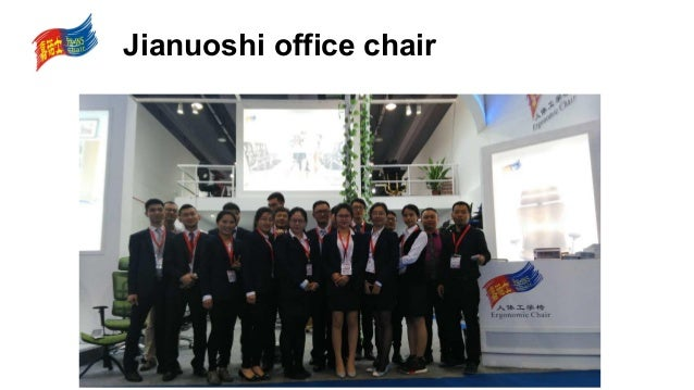 Jianuoshi office chair