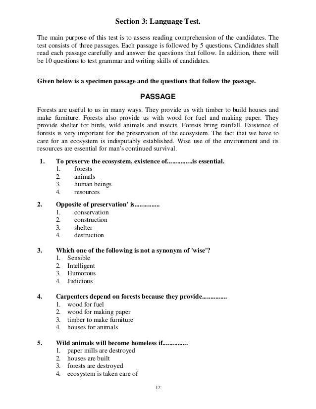 Jawahar Navodaya 2017 India Common Eanterance Examination