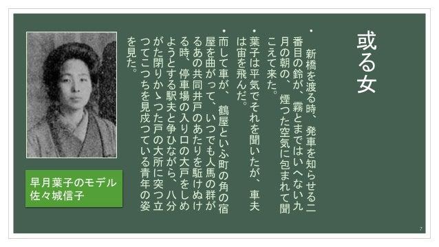 有島武郎の代表作品おすすめ|或...