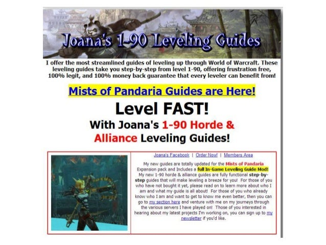 Joana's World of Warcraft level guide