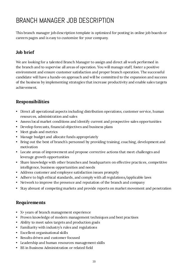39 39 branch manager job description - Job Description Of Business Administration