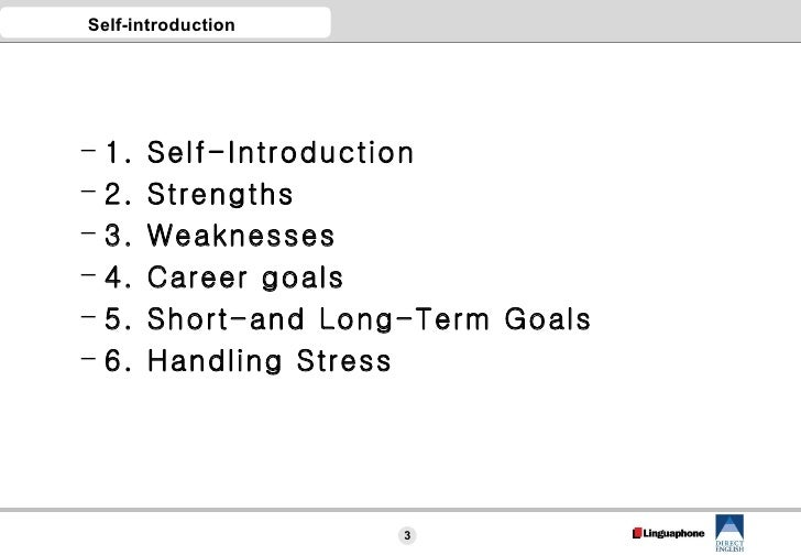 SELF INTRODUCTION INTERVIEW EBOOK DOWNLOAD