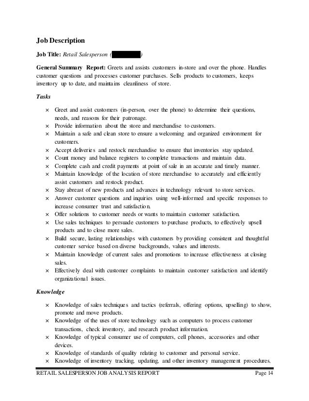 Job Analysis Report  Retail Salesperson
