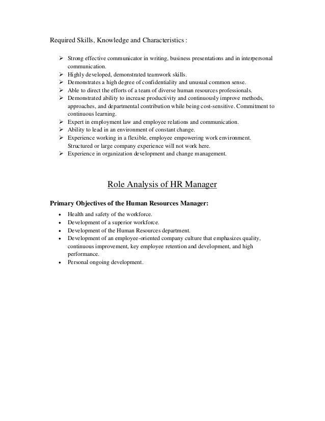 hr contribution to job analysis The perfect human resources assistant job description makes a difference when posting a job check out this human resources assistant job description template at monster.
