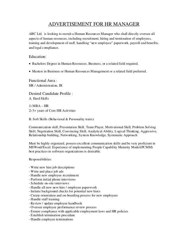 hr manager job description