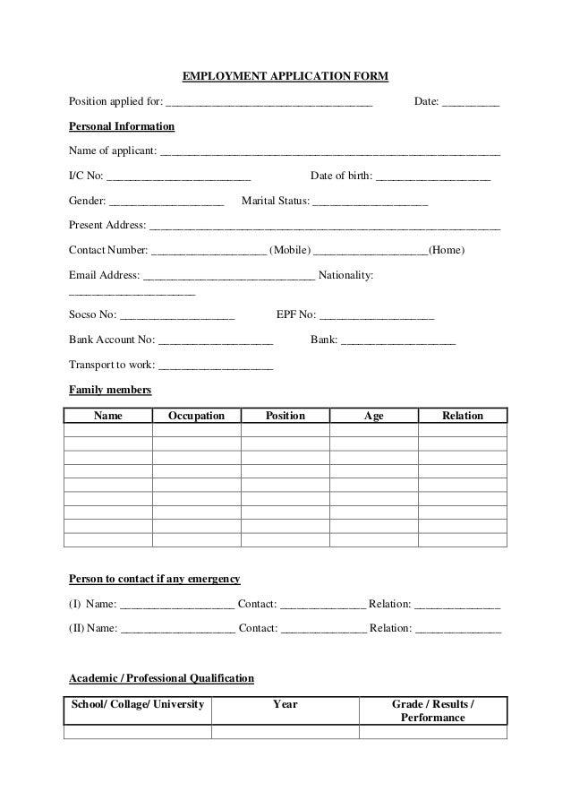 Job Application Form Dolapgnetband