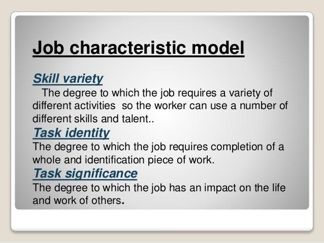 job application model