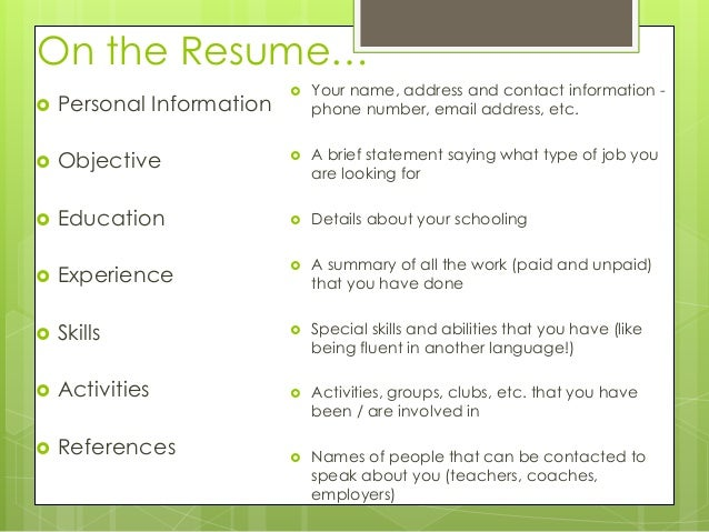 objectives in resume for applying a job