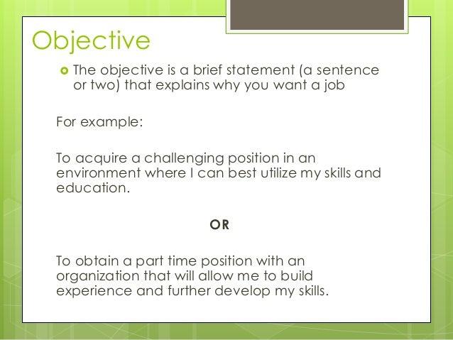 objective on job application
