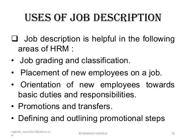 Job descriptions – Human Resource Management Job Description