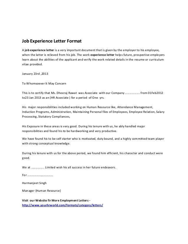 job experience letter format a job experience letter is a very important document that is given - Resume Work Letter Sample
