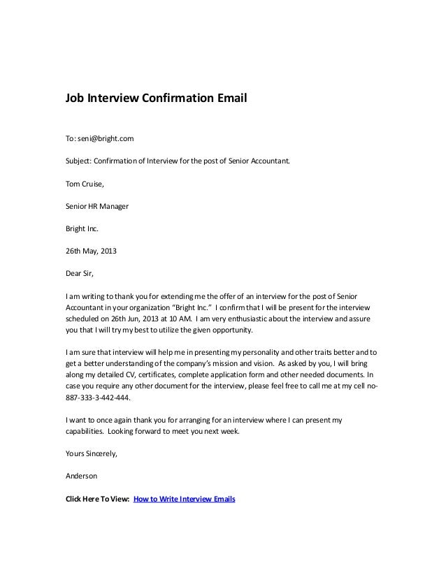 Job interview confirmation email sample mails job interview confirmation email to senibright subject confirmation of interview spiritdancerdesigns Image collections