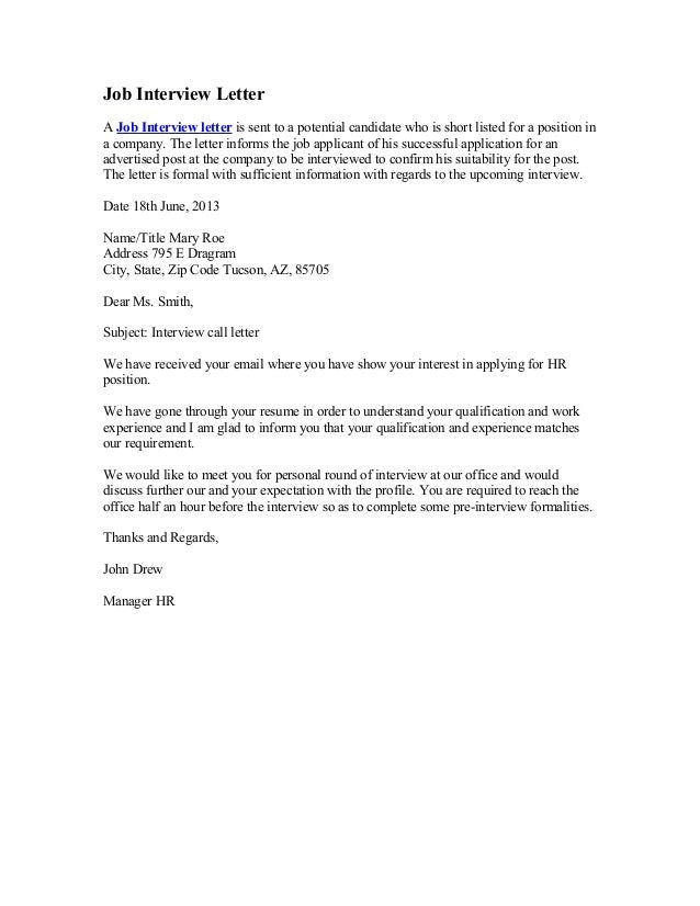 Job interview letter for Interview call letter template