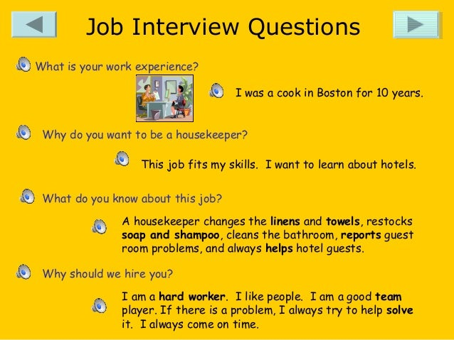 Job Interview Questions What Is Your ...