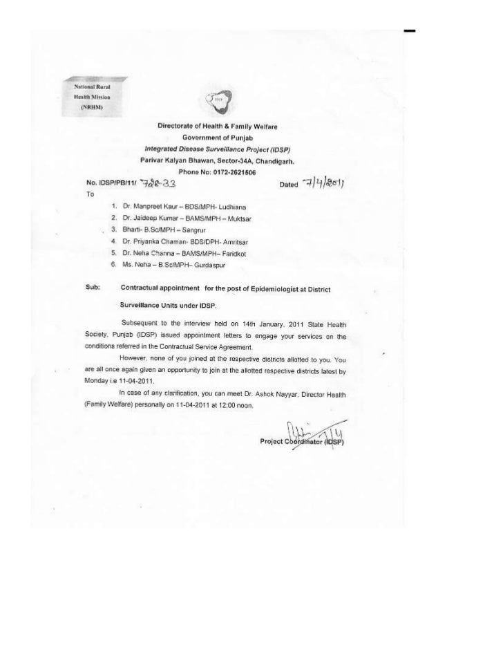 Job letter from idsp punjab