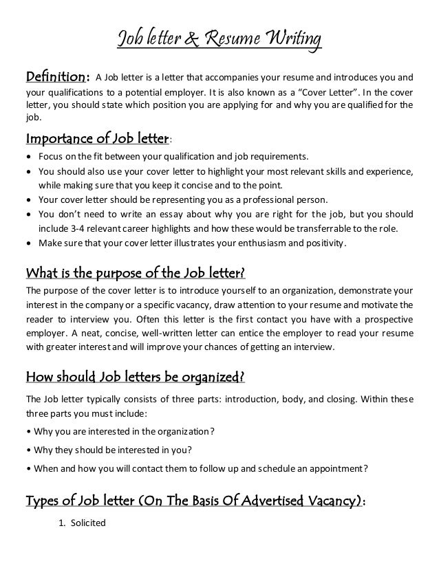 Job letter \u0026 Resume Writing Definition: ...