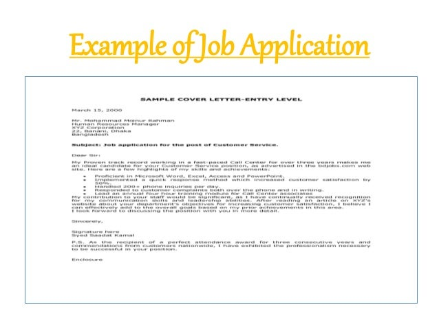 Example Of Job Application ...  How To Write A Resume For A Job Application