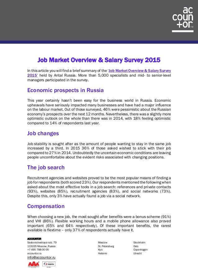 Job Market Overview & Salary Survey 2015