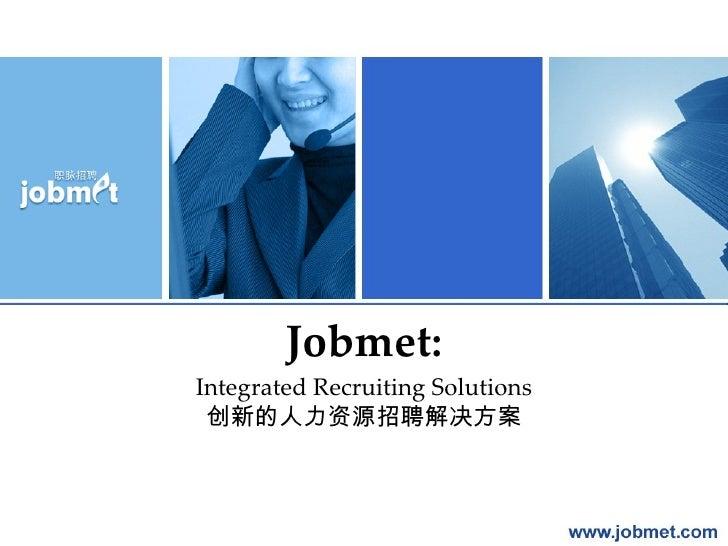 Jobmet: Integrated Recruiting Solutions 创新的人力资源招聘解决方案