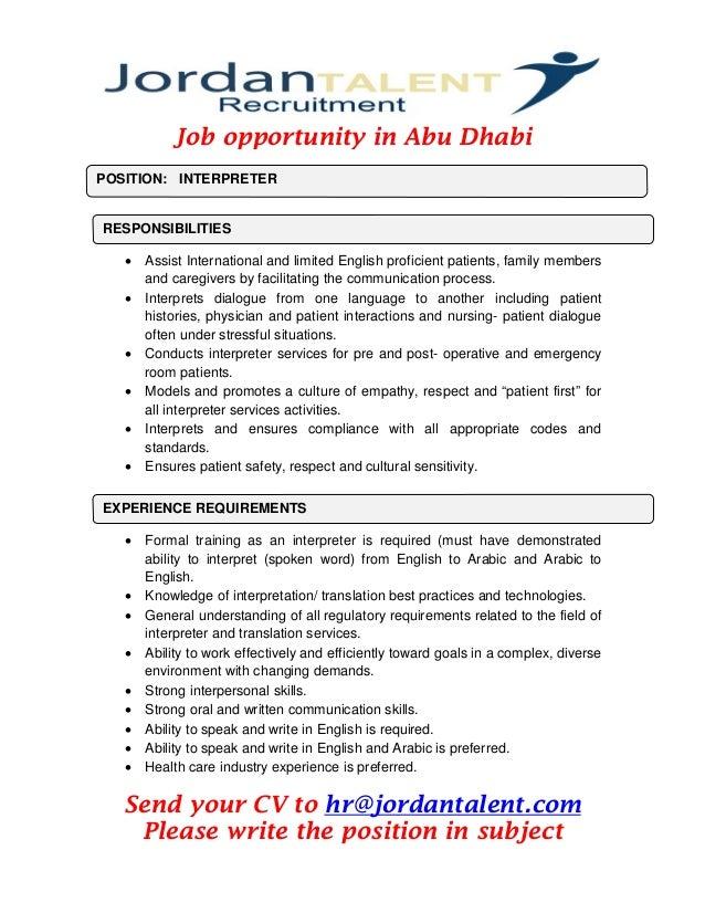 Job opportunity in abu dhabi interpreter
