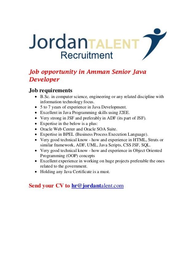 job opportunity in amman senior java developer job requirements bsc in computer