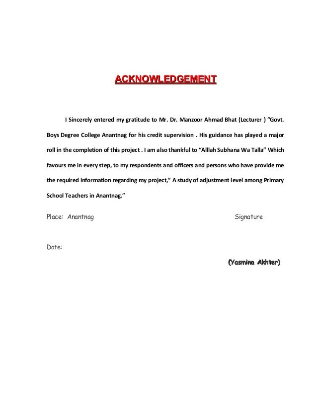 Application acknowledgement letter from teacher applicant centre