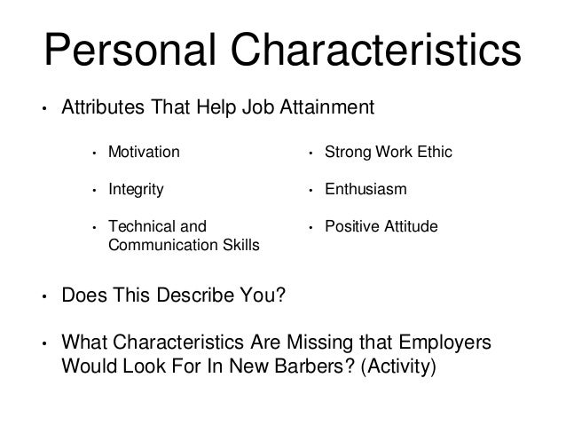 good personal characteristics for a resumes