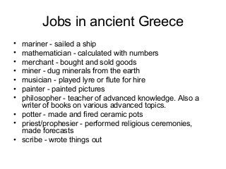 Jobs in ancient greece