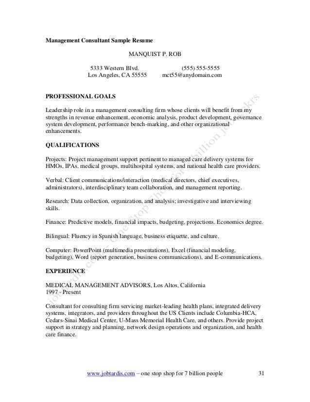 Management consulting cover letter length