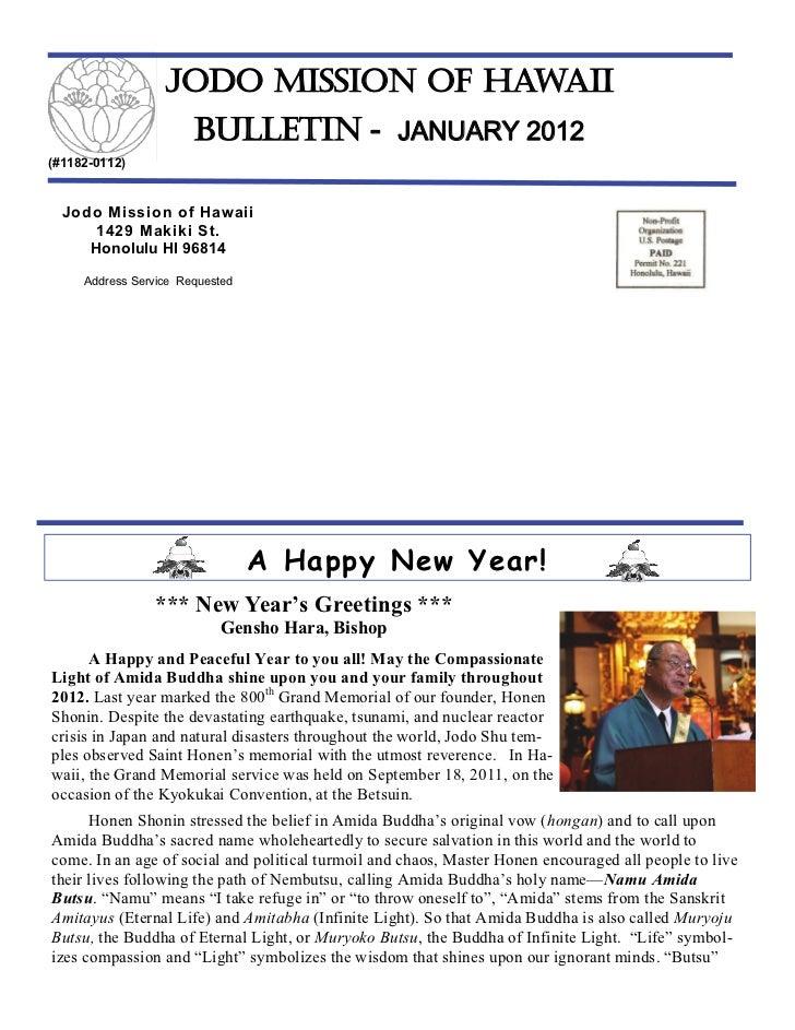 JODO MISSION OF HAWAII                       BULLETIN - JANUARY 2012(#1182-0112)  Jodo Mission of Hawaii     1429 Makiki S...