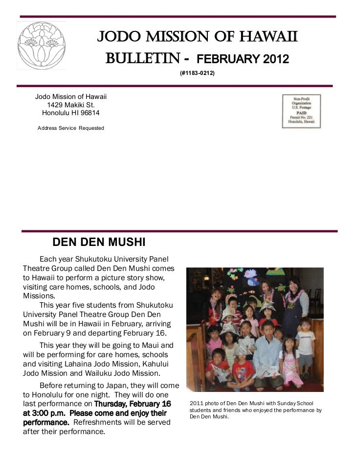 JODO MISSION OF HAWAII                                BULLETIN                                                  (#1183-021...