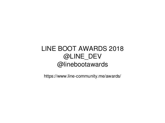 LINEからclovaを含むAPI 協賛企業からもAPI https://www.line-community.me/awards/apis