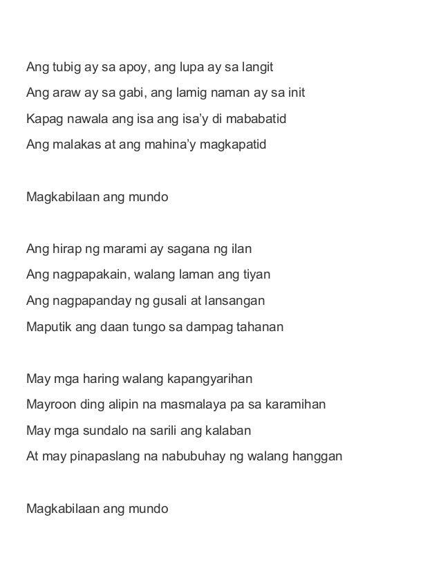 I Belong to the Zoo – Balang Araw Lyrics | Genius Lyrics