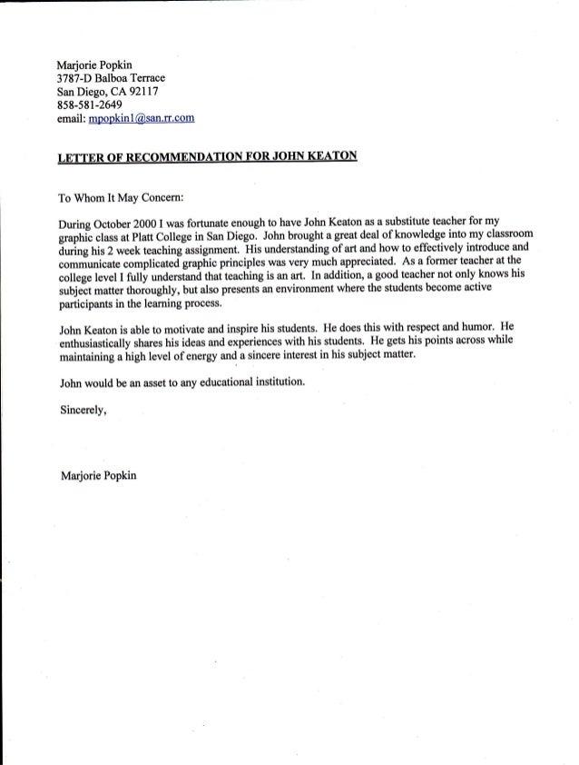 graphic designer letter of recommendation