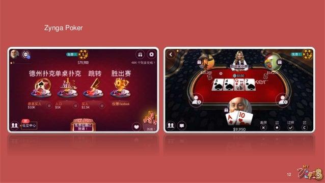 poker hack программа для взлома интернет казино